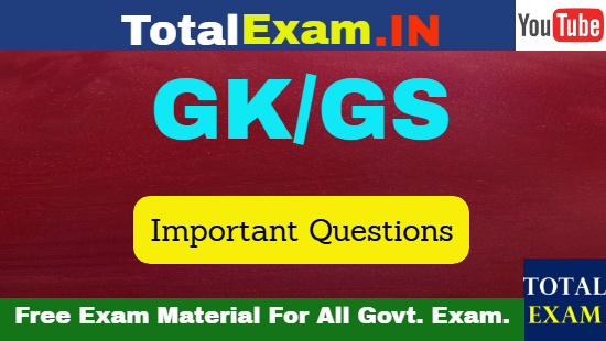 50 Railway Exam Important Questions Of Science in hindi | ssc | Railway group D | ALP | Technician 2018 | Totalexam |