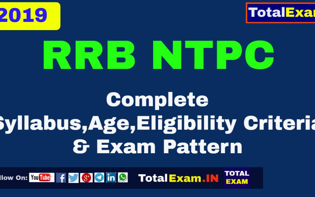 NTBC RRB Railway